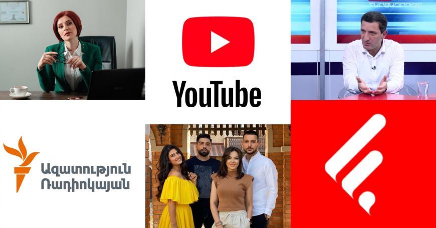 Յութուբի հայաստանյան տիրույթն ու լրատվական ալիքները