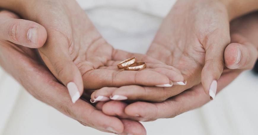 Ամուսնության պետական գրանցման մասին