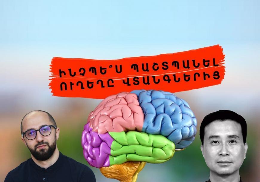 Ինչո՞վ է ինտերնետ կախվածությունը վտանգավոր ուղեղի համար